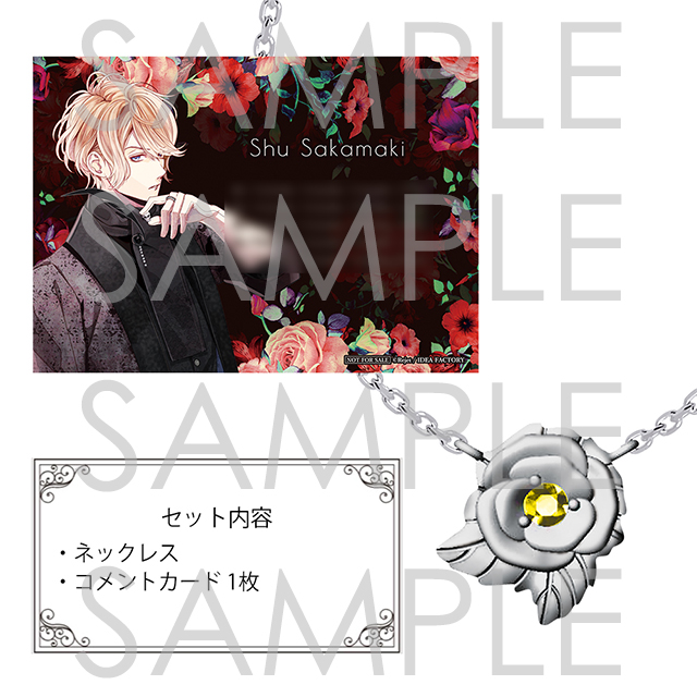 【受注生産】DIABOLIK LOVERS Anniversary Jewelry シュウ