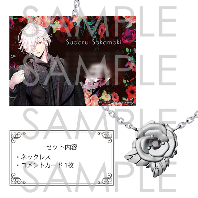 【受注生産】DIABOLIK LOVERS Anniversary Jewelry スバル
