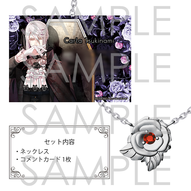 【受注生産】DIABOLIK LOVERS Anniversary Jewelry カルラ