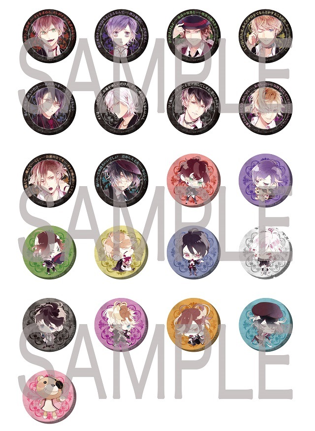 【DIABOLIK LOVERS MORE,BLOOD】2013AGF缶バッジ