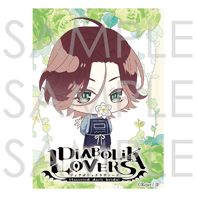 【20%OFF_SPRING_SALE_2019】DIABOLIK LOVERS ファブリックスプレー ライト