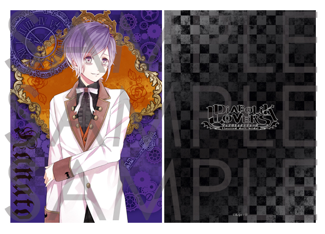 DIABOLIK LOVERS CHAOS LINEAGE 下敷き カナト