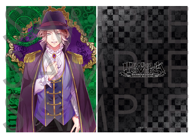 DIABOLIK LOVERS CHAOS LINEAGE 下敷き ライト