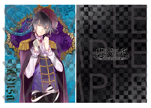 DIABOLIK LOVERS CHAOS LINEAGE 下敷き アズサ