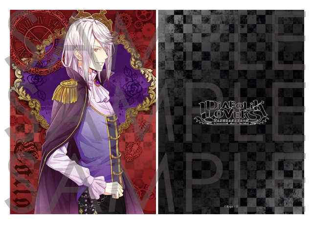 DIABOLIK LOVERS CHAOS LINEAGE 下敷き カルラ