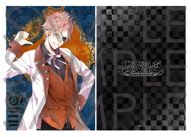 DIABOLIK LOVERS CHAOS LINEAGE 下敷き シン