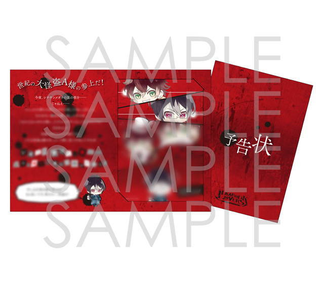 【30%OFF_SUMMER_SALE_2018】DIABOLIK LOVERS 怪盗からの予告状