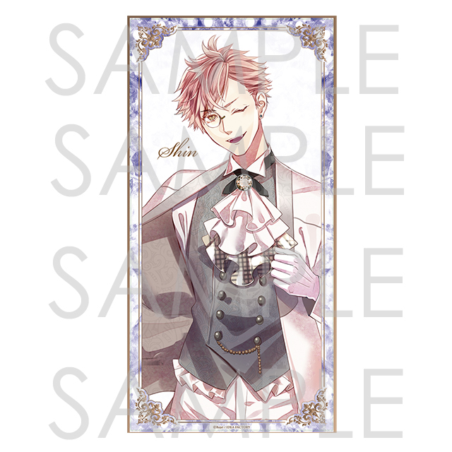 DIABOLIK LOVERS Masquerade Jewel ビッグタオル シン