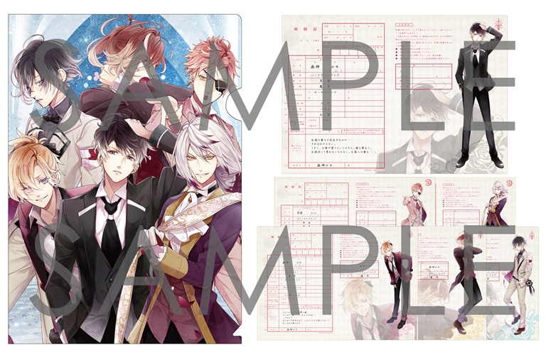 DIABOLIK LOVERS BLOODY BOUQUET 吸婚姻届クリアファイルセット(無神/月浪ver.)
