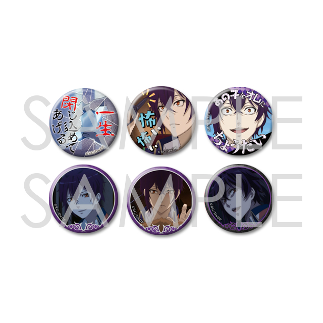 【50%OFF_SUMMER_SALE_2019】Dance with Devils シキの名言缶バッジ