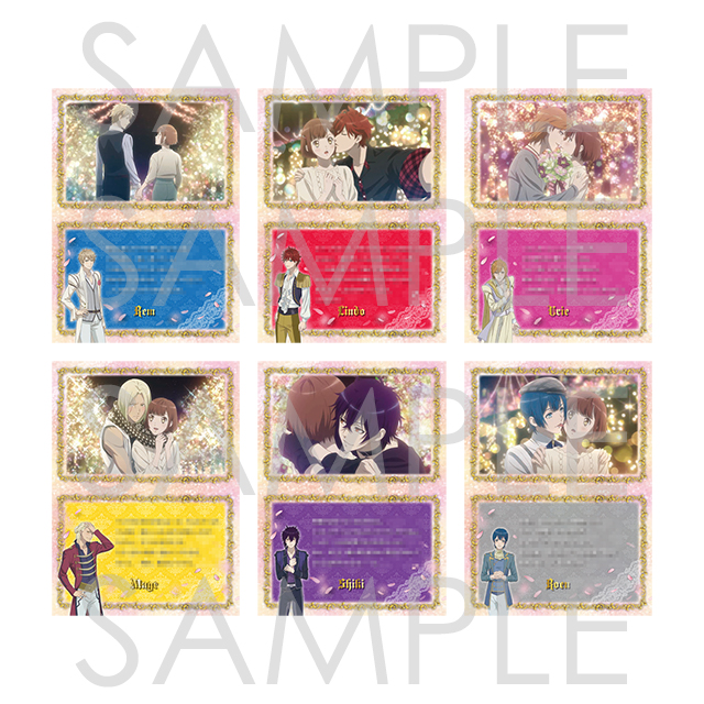 【20%OFF_WINTER_SALE_2020】Dance with Devils グリーティングカード