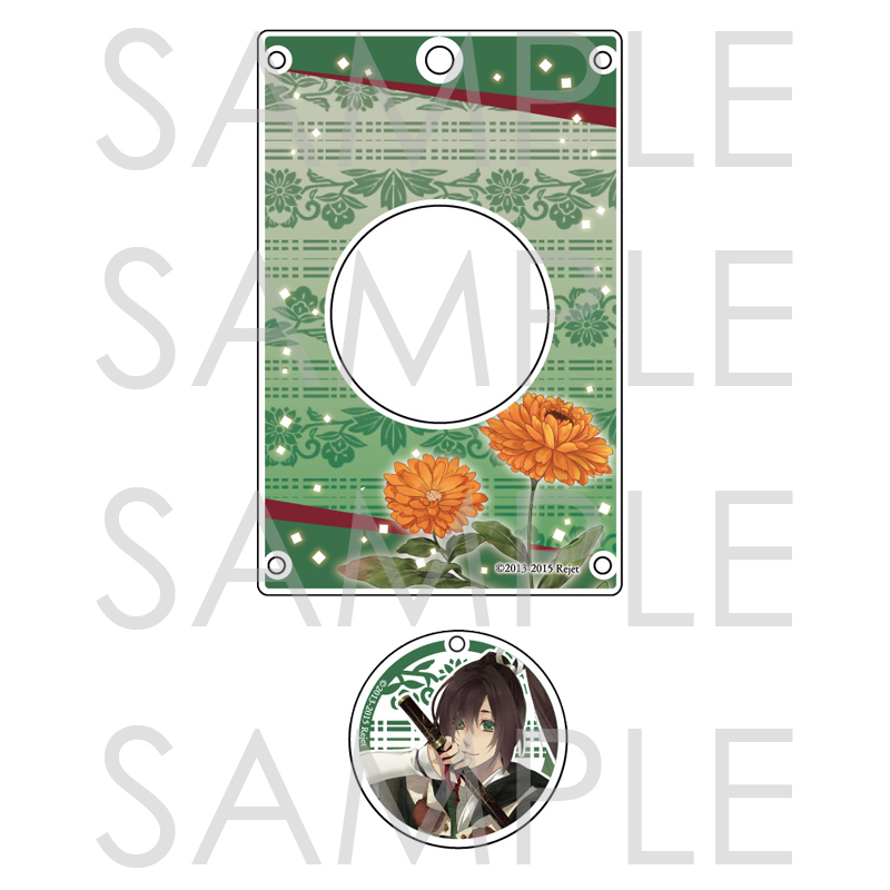 【20%OFF_SPRING_SALE_2019】剣が君 アクリルパスケース 鈴懸