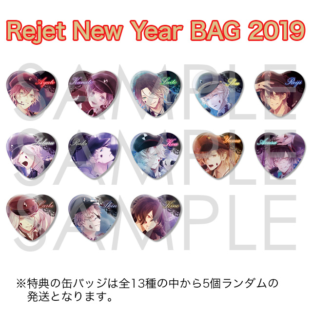Rejet New Year BAG 2019