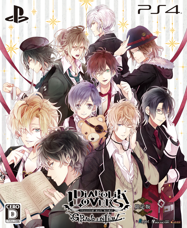[PS4]DIABOLIK LOVERS GRAND EDITION 限定版