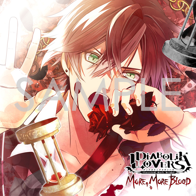 (豪華版)DIABOLIK LOVERS MORE, MORE BLOOD Vol.1 逆巻アヤト CV.緑川 光