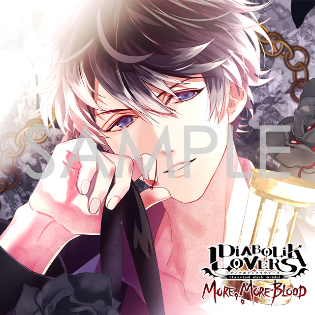 (豪華版)DIABOLIK LOVERS MORE, MORE BLOOD Vol.12 無神ルキ CV.櫻井孝宏