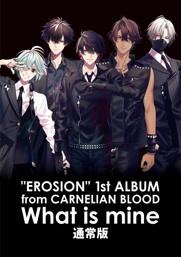 """EROSION"" 1st ALBUM from CARNELIAN BLOOD 通常版"