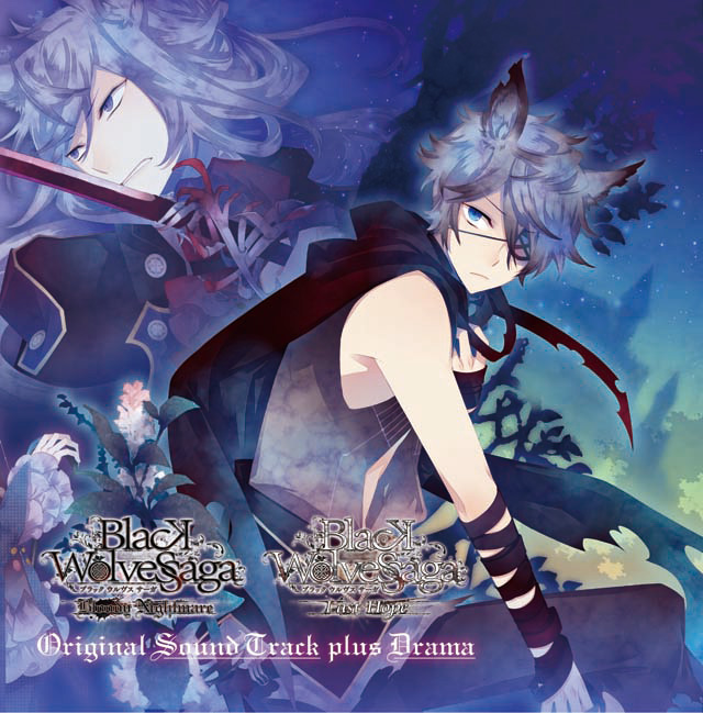 BLACK WOLVES SAGA  Original Sound Track plus Drama