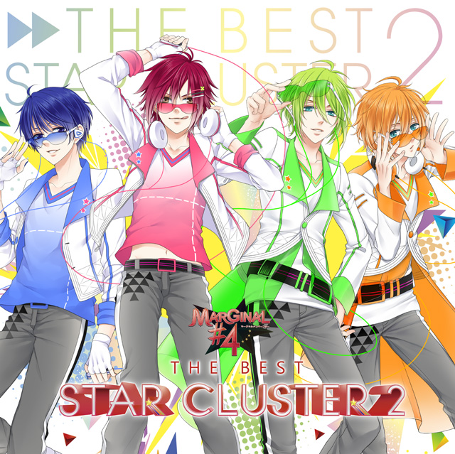 MARGINAL#4 THE BEST 「STAR CLUSTER 2」(アトム・ルイ・エル・アールver)