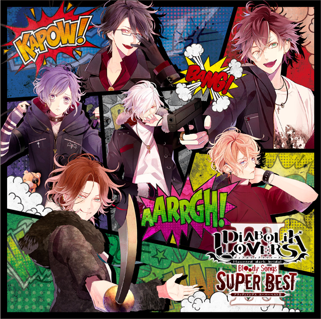 DIABOLIK LOVERS Bloody Songs -SUPER BESTⅢ-