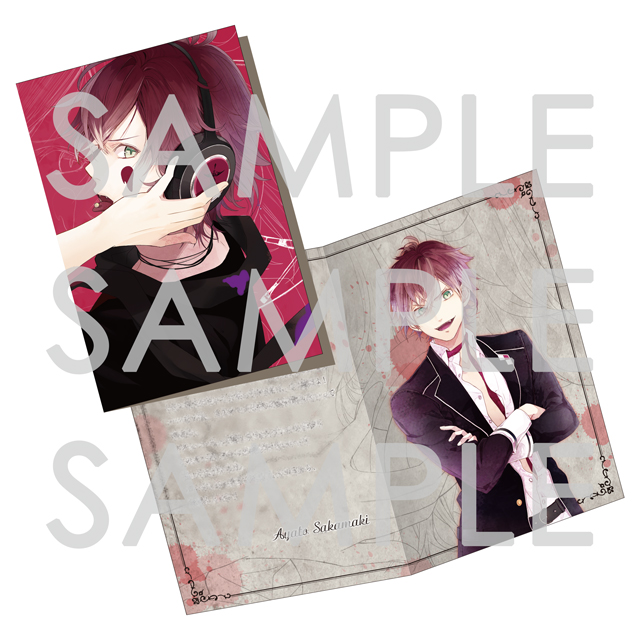 DIABOLIK LOVERS MORE CHARACTER SONG Vol.1 逆巻アヤト CV.緑川 光