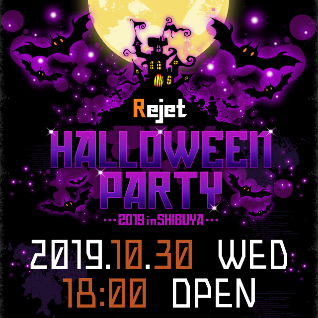 【通常チケット】Rejet HALLOWEEN PARTY in SHIBUYA