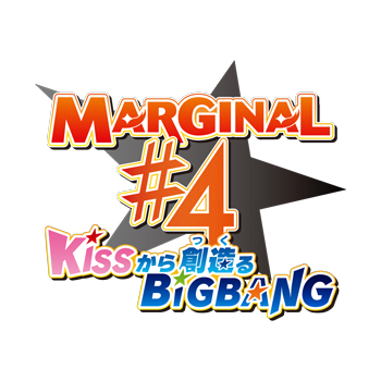 [DVD+CD]MARGINAL#4 KISSから創造るBig Bang 6<初回仕様版>