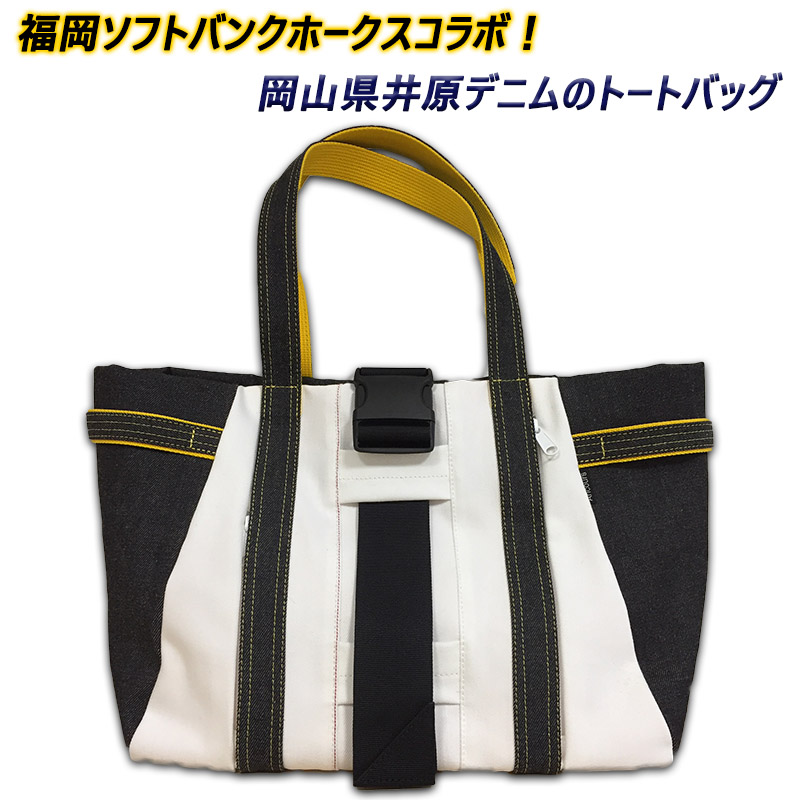 Ancours ToteBag(ホークスコラボA)
