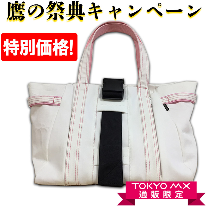Ancours ToteBag(ホークスコラボB)~鷹の祭典価格~