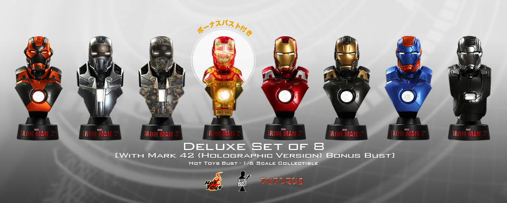 Deluxe 1:6 Scale Bust Hot Toys Iron Man 3