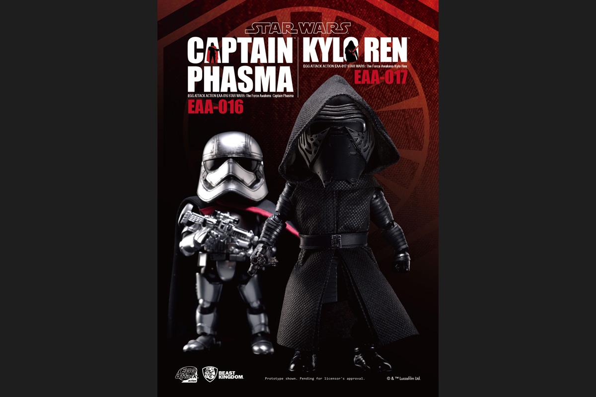 Star Wars Kylo Ren EAA-017. Egg Attack Action NEW BEAST KINGDOM