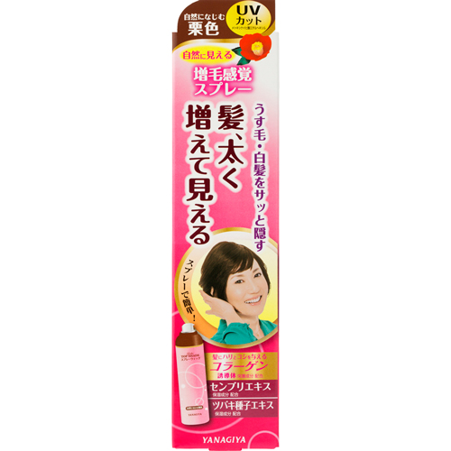 Ladies TOP SHADE Spray Wig <Naturally blended chestnut>