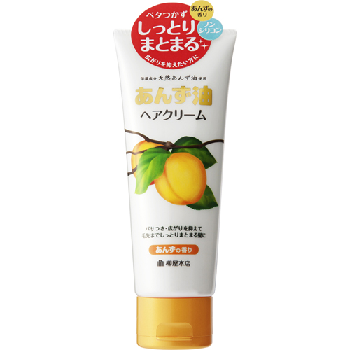 YANAGIYA Apricot Oil hair cream