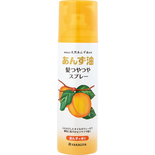 YANAGIYA Apricot Oil Hair shining spray