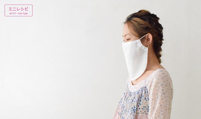 夏 用 マスク 生地 おすすめ 【夏のおさかなマスクを考える】涼しく縫いやすい生地選び