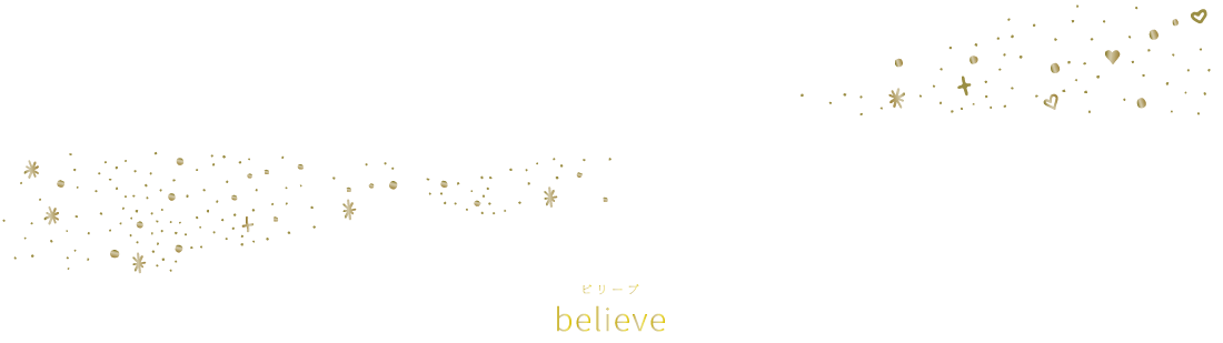 believe in holiday collection