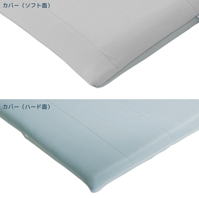 Ritz Paris par airweave Top Mattress ダブル