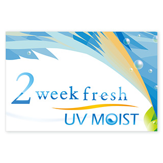 2ウィークフレッシュ UVモイスト [6枚入り] 製品画像