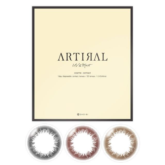 アーティラル UV&Moist [ブラウン 30枚入り] 製品画像