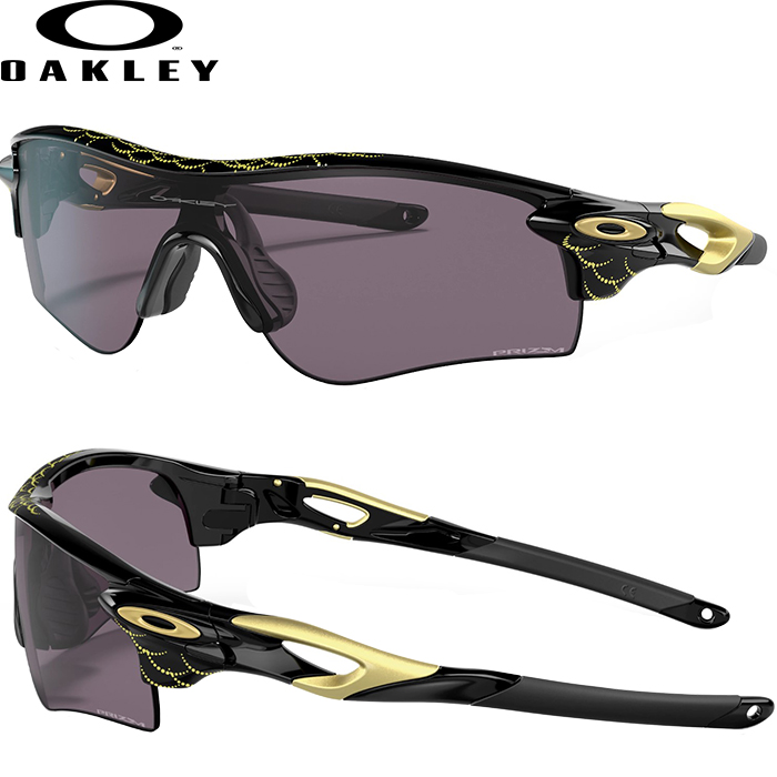 即日出荷 限定カラー OAKLEY オークリー サングラス SOLSTICE COLLECTION プリズム RADARLOCK PATH ASIA FIT Prizm Grey OO9206-73 oak21ss 202103-new
