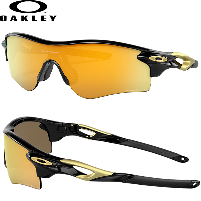即日出荷 OAKLEY オークリー サングラス プリズム RADARLOCK PATH ASIA FIT Prizm 24k Polarized OO9206-74 oak21ss 202103-new