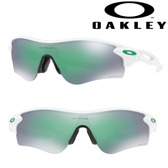 即日出荷 OAKLEY オークリー サングラス RADARLOCK PATH(ASIA FIT) PRIZM JADE POLISHED WHITE OO9206-4338 oak18fw