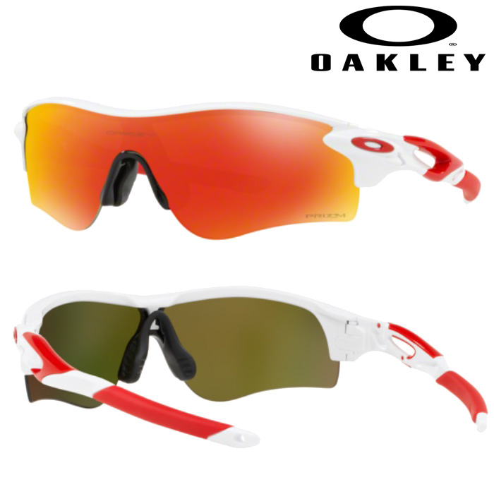 即日出荷 OAKLEY オークリー サングラス RADARLOCK PATH PRIZM RUBY (ASIA FIT) OO9206-46 oak18fw
