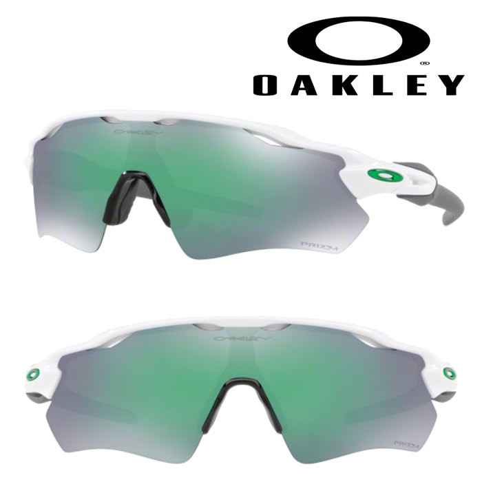 即日出荷 OAKLEY オークリー サングラス RADAR EV PATH(USサイズ) PRIZM JADE POLISHED WHITE OO9208-7138 oak18fw