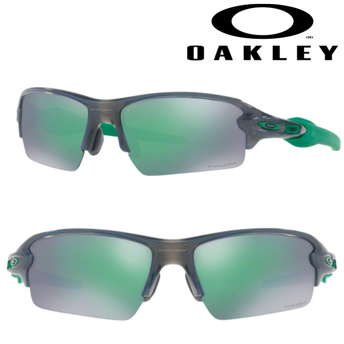 即日出荷 OAKLEY オークリー サングラス FLAK 2.0 (ASIA FIT) PRIZM JADE GREY SMOKY OO9271-2361 oak18fw