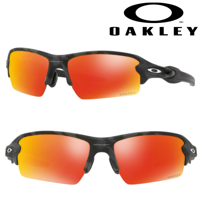 即日出荷 OAKLEY オークリー サングラス FLAK 2.0 (ASIA FIT) PRIZM RUBY BLACK CAMO OO9271-2761 oak18fw