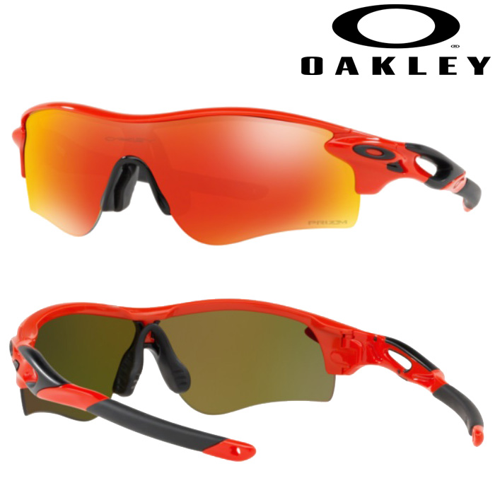 即日出荷 OAKLEY オークリー サングラス RADARLOCK PATH PRIZM RUBY (ASIA FIT) OO9206-45 oak18fw