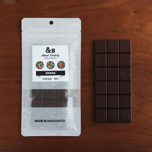 BEAN TO BAR CHOCOLATE / GHANA ガーナ
