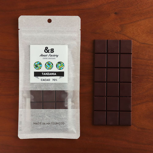 BEAN TO BAR CHOCOLATE / TANZANIA タンザニア