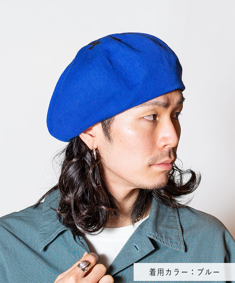 CROSS COTTON BERET